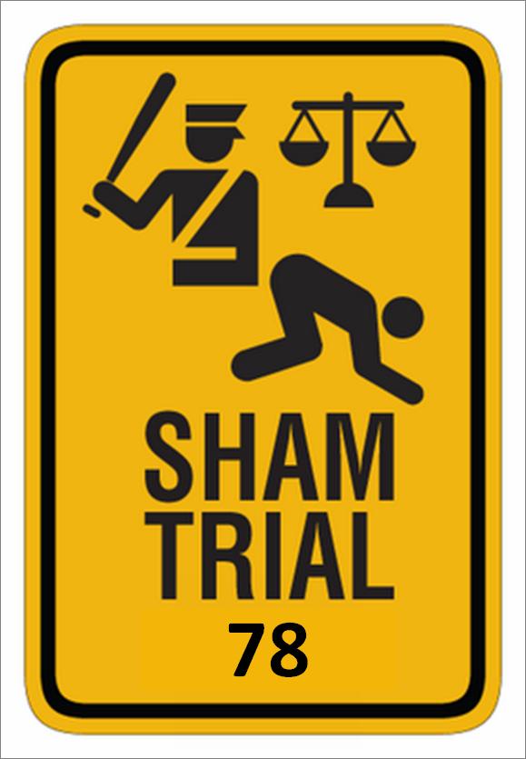 sham78.png